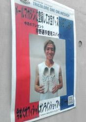 090530-kenta.jpg